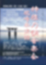 KAUSABI200112OMOTE_S.jpg