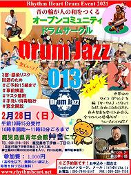 DJ013FL.jpg