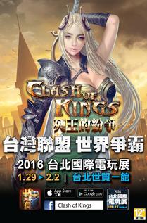 COK_Leaflet_151216-01_edited.png