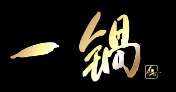 iPot_Logo.png