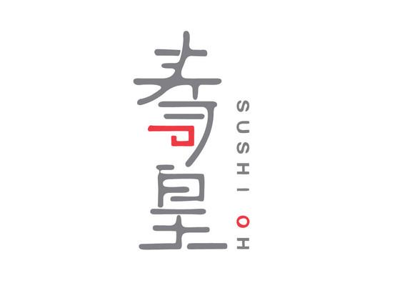 8th_SUSHI OH_logo_Ver.jpg