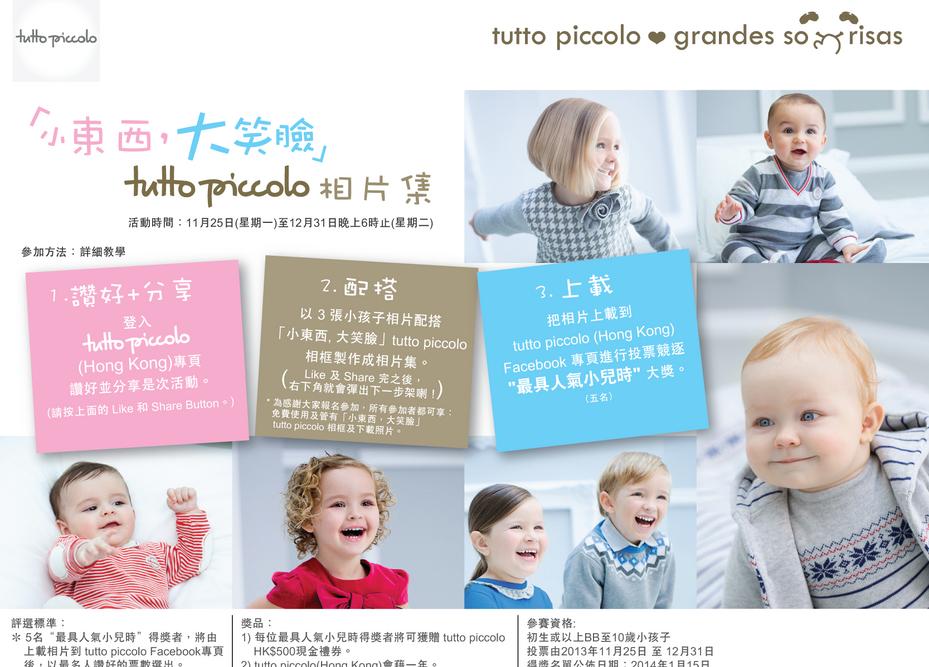 TuttoPiccolo_FBPage_131104_P1.png