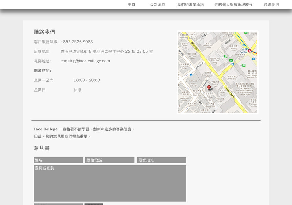 FC Contact C.jpg