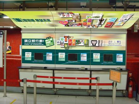 HK Post Mockup.jpg