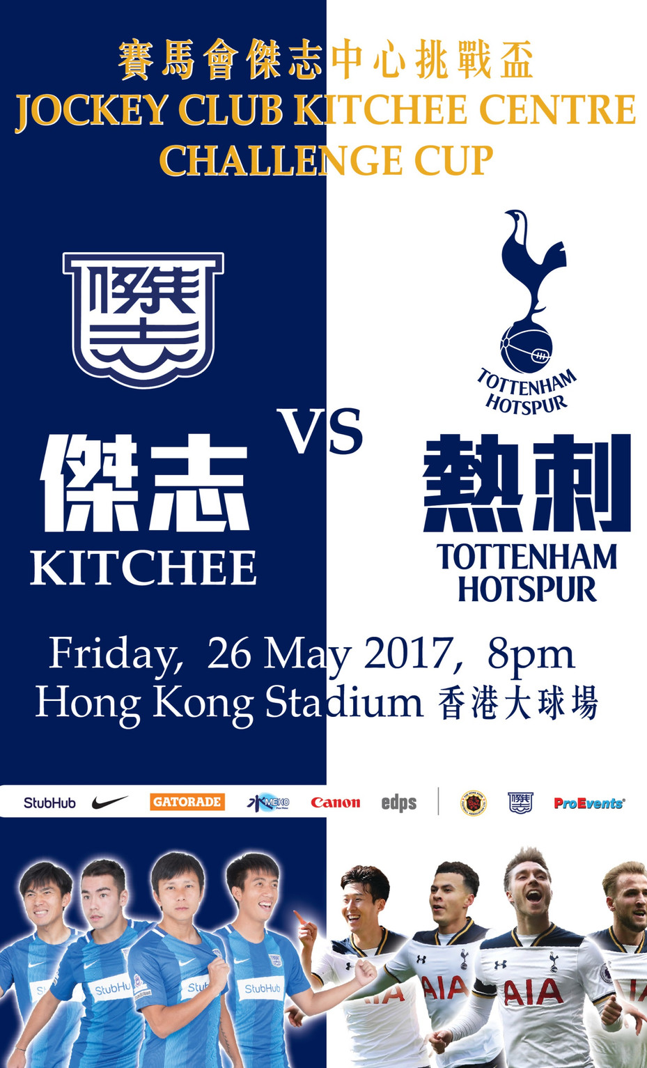 TH_Matchday_Cover_edited.jpg