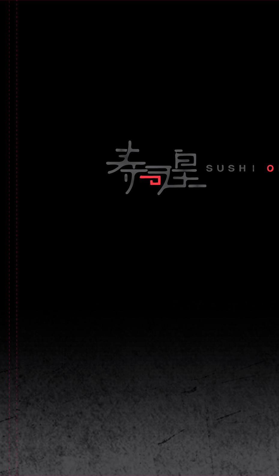 SushiOh_Cover.jpg