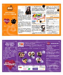 Leaflet_2012.jpg
