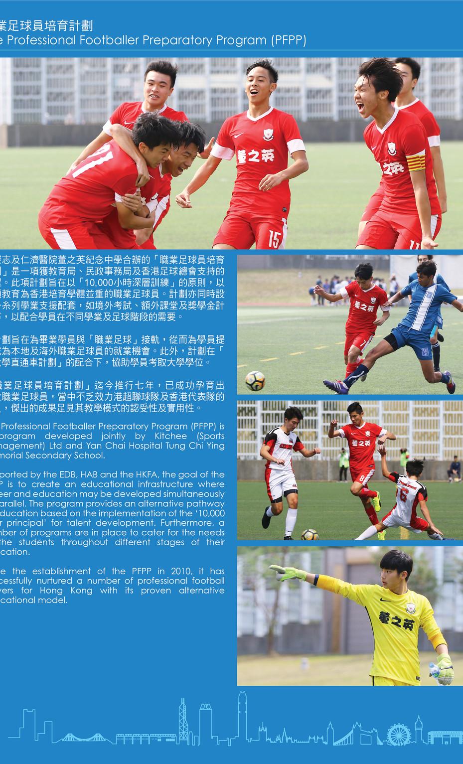 TH_Matchday-10.jpg