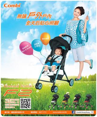 Combi_MTR_AD_01_V4_edited.jpg