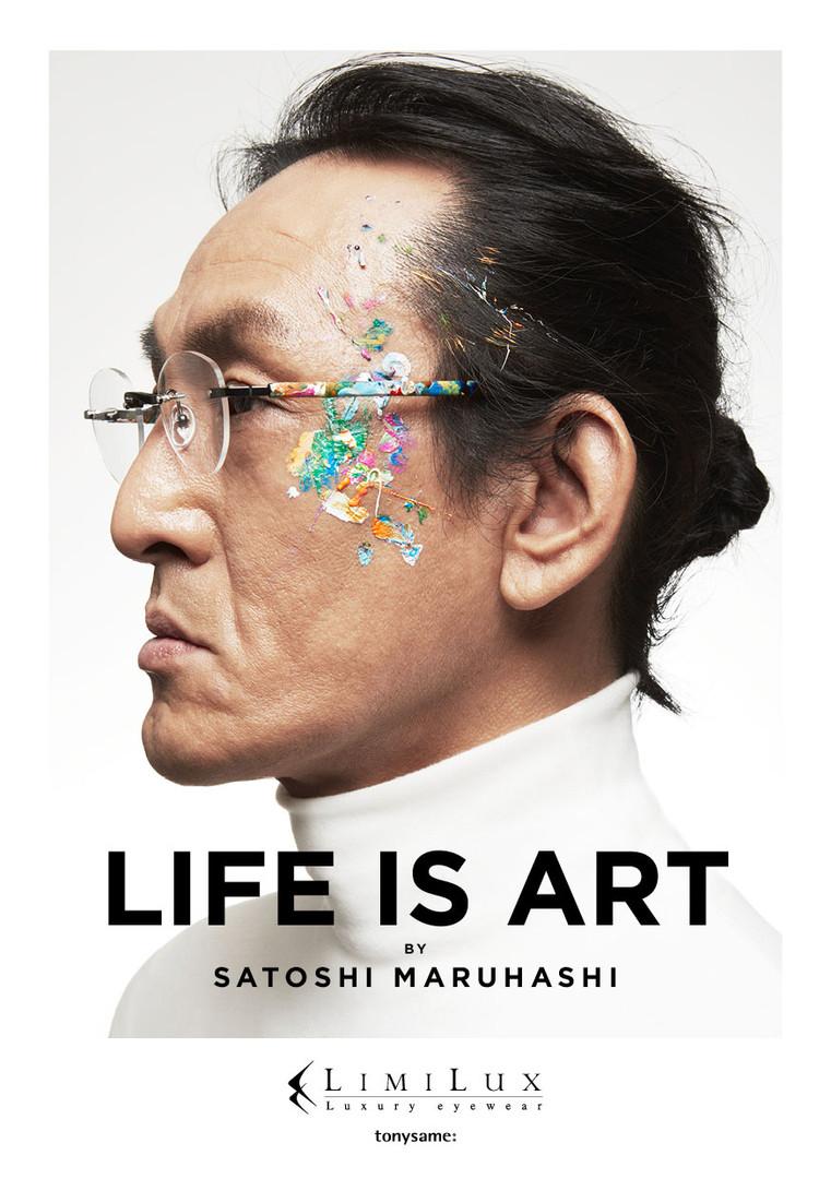 SATOSHI MARUHASHI - TONYSAME - ANNA AIKO
