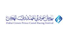 ANNA AIKO - DUBAI CROWN PRINCE CAMEL RAC