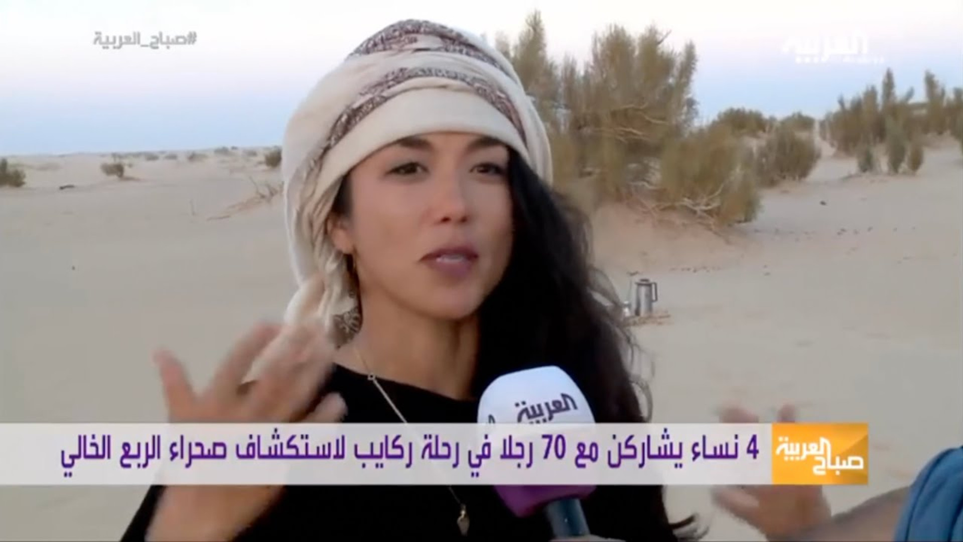 RAKAYIB | AL ARABIYA
