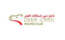 ANNA AIKO - DUBAI CAMEL RACING CLUB