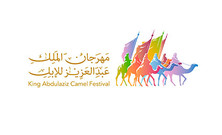 ANNA AIKO - KING ABDUL AZIZ CAMEL FESTIV