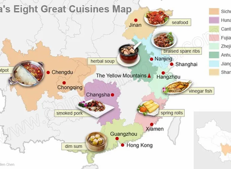 The 8 Great Cuisines of China 八大菜系