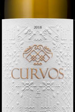 Quinta dos Curvos Superior Blanc 2017