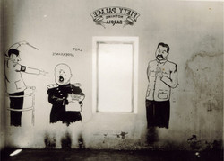 Piety Palace Bardia drawings on wall