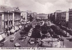 Egypt Alexandria Mohamed Aly Square