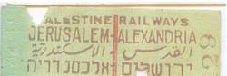 Railwat ticket_ Jerusalem to Alexandria on Palestine Railways