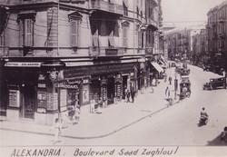 Egypt Alexandria Saad Zaghloul Boulevard
