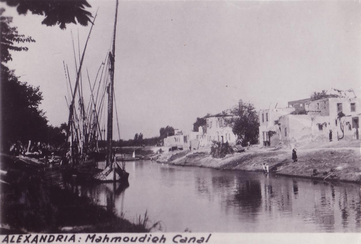 Egypt Alexandria Mahmoudia Canal