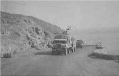 459 on the move - trucks going up Sallum Pass through Tobruk and Derna to Bengahazi