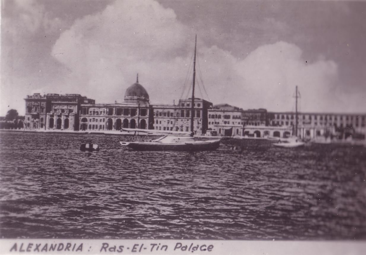 Egypt Alexandria Ras El-Tin Palace