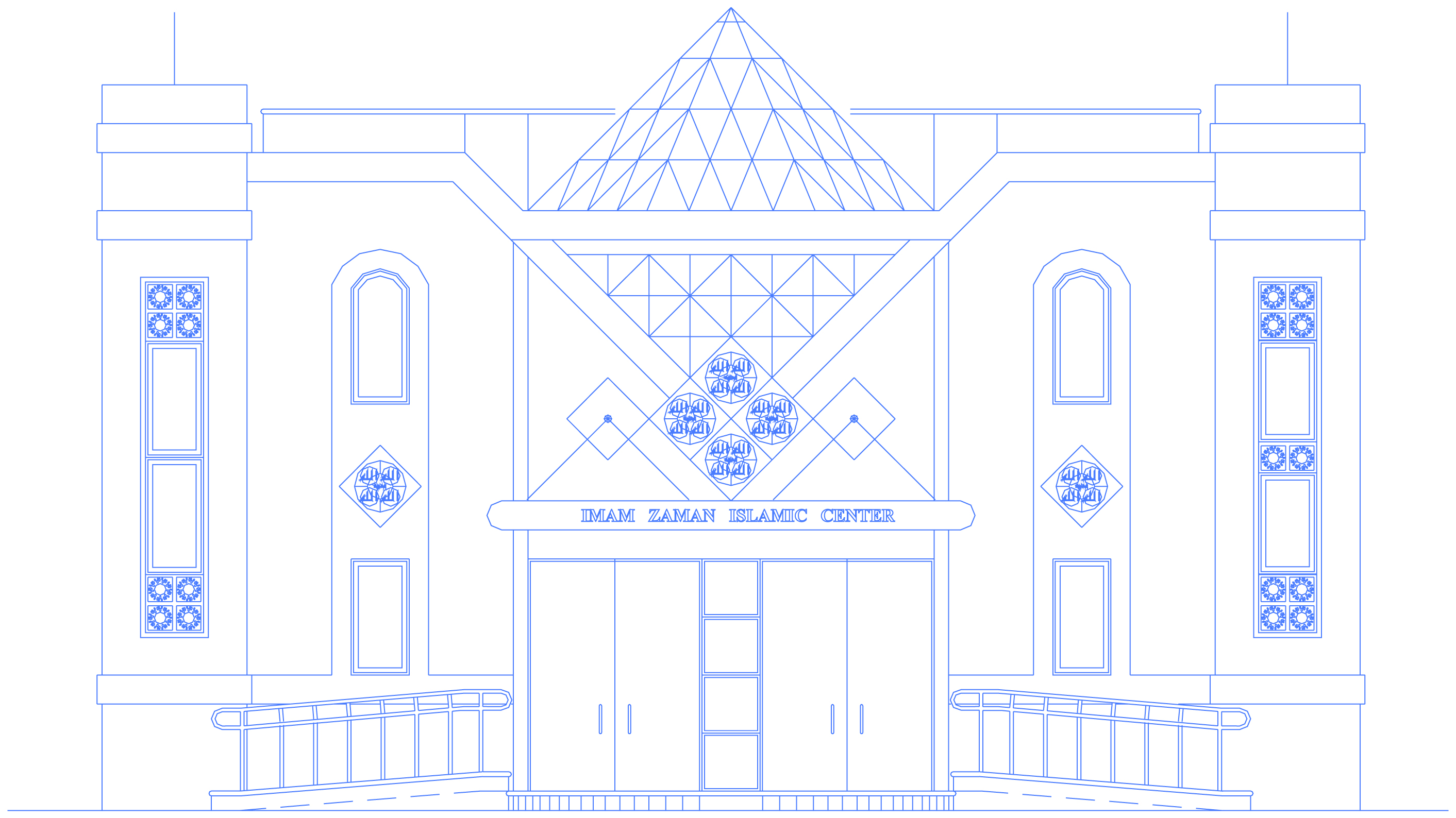 Emam Zaman Islamic Center, Fresh Mea