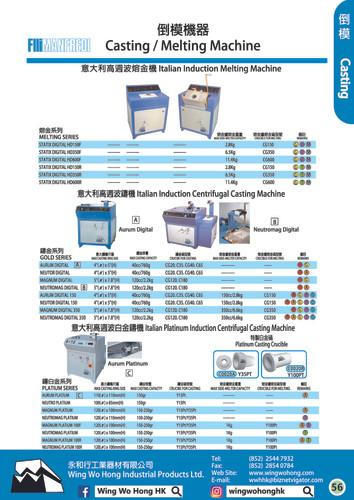 WWH Catalog Ver20 (for web)_頁面_59.jpg