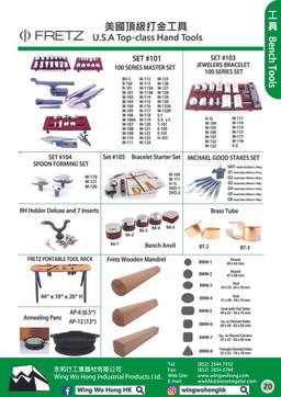 WWH Catalog Ver20 (for web)_頁面_23.jpg