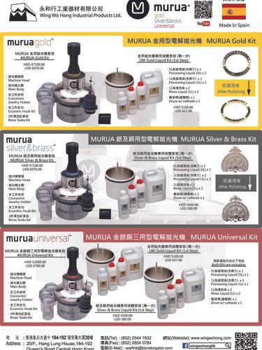 MURUA_頁面_1.jpg