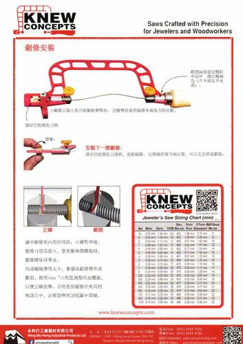 Knew Concept Catalogue 2019_頁面_2.jpg