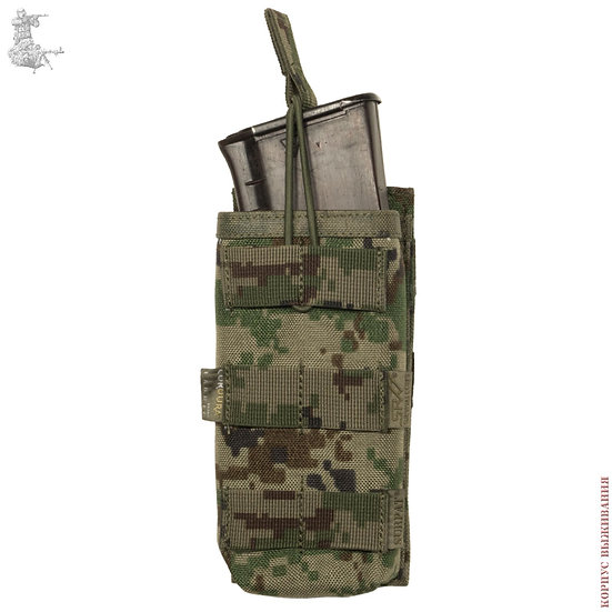 AK Quick Reload Magazine Pouch MR-1 SURPAT