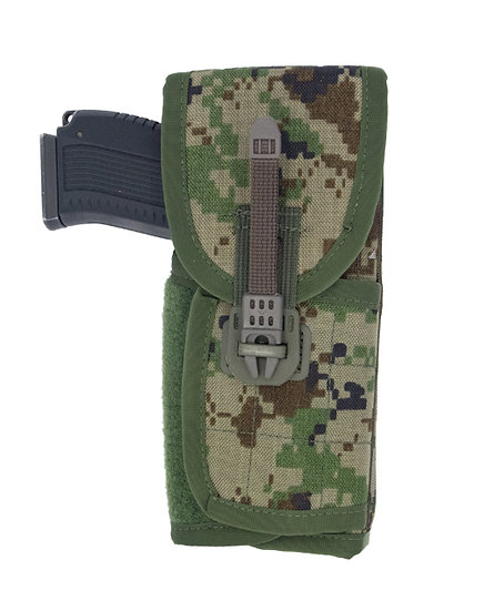 DELTA Universal Holster With Flap (Right Hand) SURPAT