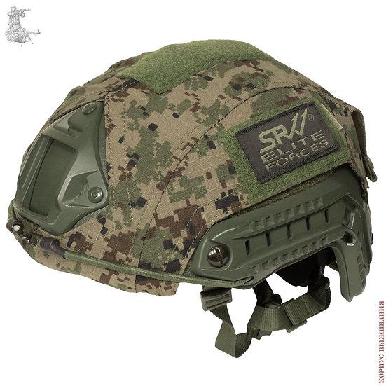 FAST Helmet Cover SURPAT