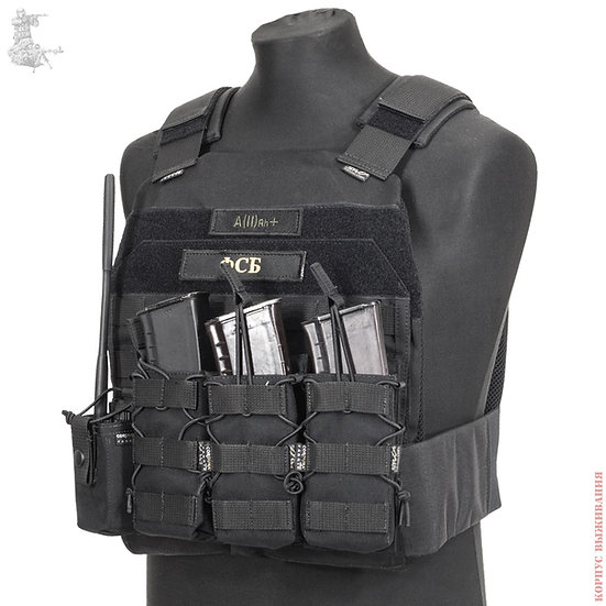 Low Profile Plate Carrier TARGE
