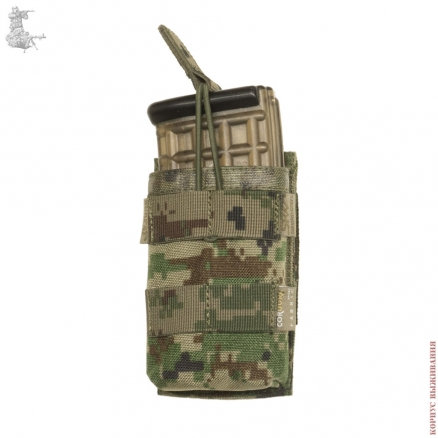 Universal Quick Reload Magazine Pouch MR-1 SURPAT