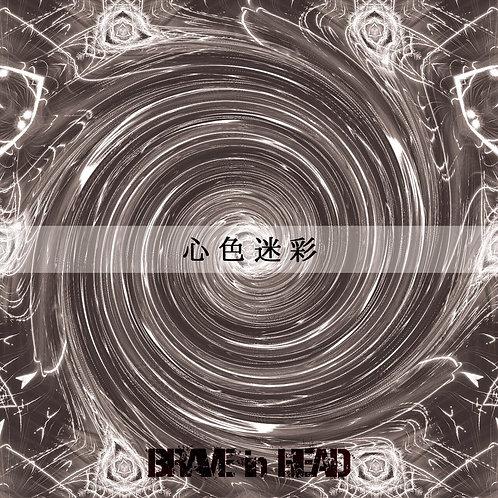 1stmini album 心色迷彩