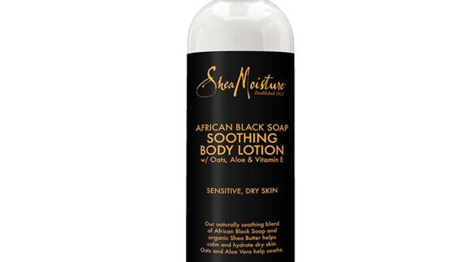 African Black Soap Soothing Body Lotion