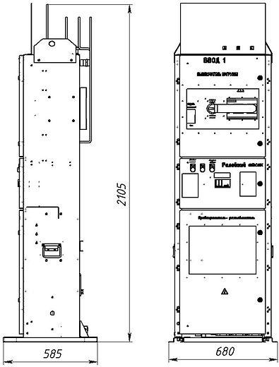 АВР-0,4-1250-ОТМ-картинка.JPG