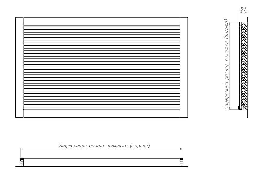 Сборка и компоновка решетки.JPG