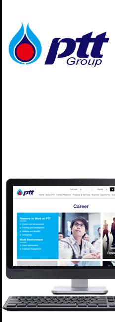 Référence Client PTT, développement informatique application mobile