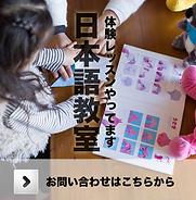日本語教室 子供 子供 子育て ママサポート フレンズプログラム ママ 子供 ママ 子供