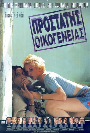 201308050419360.prostatis-poster.jpg