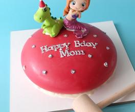 Dino Mermaid Mother's Birthday Piñata