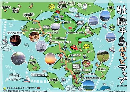 牡鹿半島~女川マップ.jpg