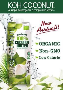 Organic 1L(EU)_20200717.jpg