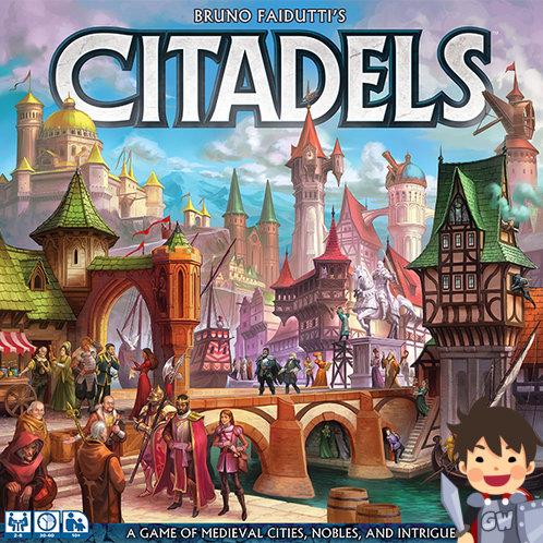 Citadels 2016