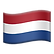 flag-for-netherlands_1f1f3-1f1f1 (1).png