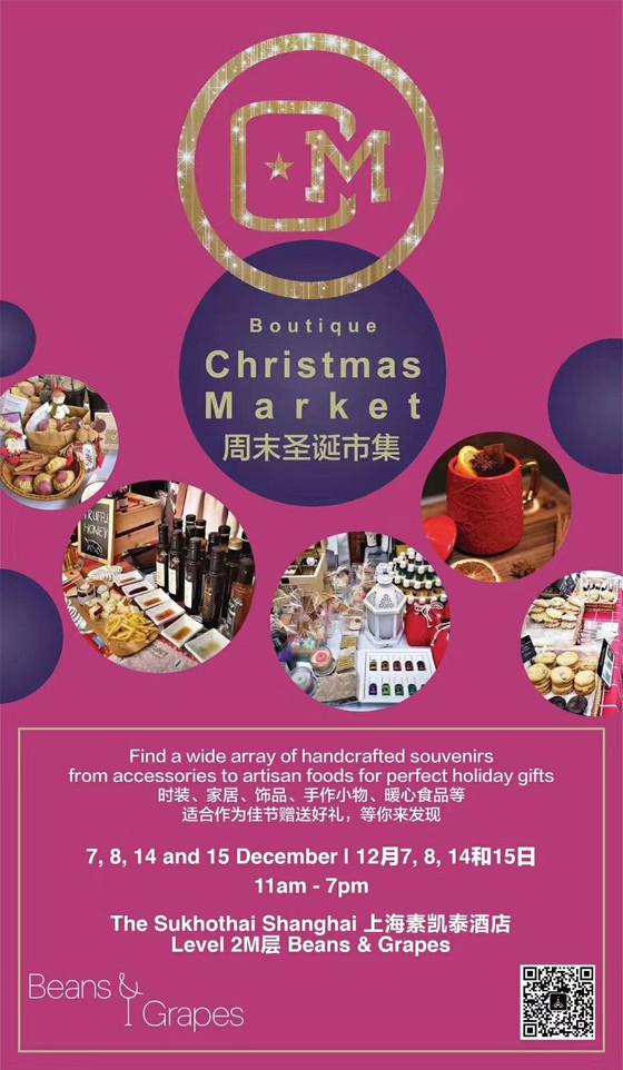 Boutique Christmas Market